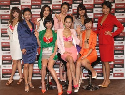The  ladies  of  <strong> Naked  News  South  Korea . <em>  Now  that's a  bit  of  'Asian  flavor' </em>   that   I  would  most  certainly  enjoy  ! </strong>  How  about  yourself  ?   <em> What  no  takers  ? </em>
