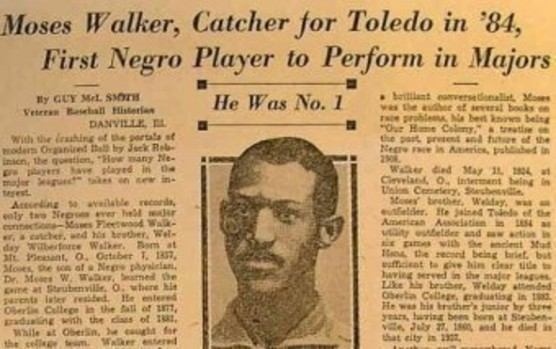 an introduction to the history of the black sox scandal Black sox scandal thesis  black sox scandal thesis introduction  why should one of the best players in baseball history be accused of fixing a series even.